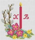 wpid LsDAIce1gUo Мотивы для Пасхальных вышивок крестиком.